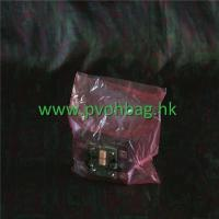 Buy cheap Anti-Static Electronic Packaging from wholesalers