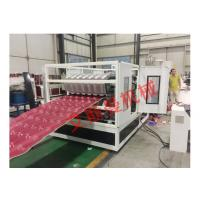 Buy cheap 350kg/h PVC roof tile making machine / ASA Plastic Roof Sheet Machine from wholesalers