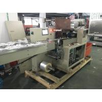 Buy cheap Good Sealing Performance Pastry Packaging Machine , High Speed Cake Wrapping product