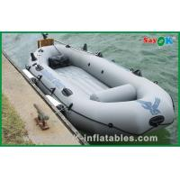 Buy cheap Customized 4 Person Inflatable Paddle Boat Small Commercial Fishing Boat from wholesalers
