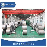 Buy cheap 8006 H24 Plain Aluminum Foil Roll Heat Insulation Materials Use HS Code 760711 from wholesalers