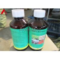 Buy cheap Acute Toxicity Agricultural Herbicides Fenoxaprop - P - Ethyl 6.9% EW And 95% TC from wholesalers