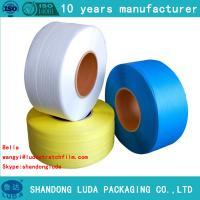 China Packing Strap or Packing Belt on sale