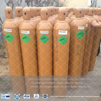 Wholesale 2017 Hot Sale Seamless Steel Helium Cylinder from china suppliers