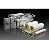 China 25 Needles Multi-Needle Computerized Quilting Machine For Bedcover , 500r / min on sale