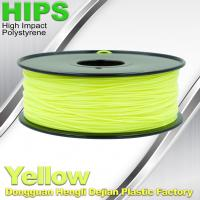 Wholesale Yellow HIPS 3d Printer Filament 1.75 , material for 3d printing Markerbot , RepRap from china suppliers