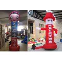 Buy cheap Waving Inflatable Tube Man 3m Height / Custom Inflatable Air Sky Dancer from wholesalers