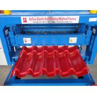Buy cheap Professional Automatic Metal Roof Glazed Tile Roll Forming Machine 2-4m/Min product