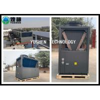 Buy cheap Powerful Air Source Heat Pump Water Heater / Automatic Air To Water Heat Exchanger from wholesalers