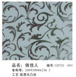 China acid etched glass/decorative glass/art glass/frosted glass/acid etched mirror on sale