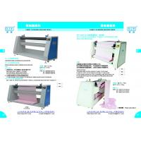 Buy cheap New Type automatic fabric winding machine cloth separator machine/automatic edge fabric inspection machine made in China from wholesalers