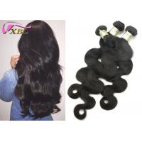22 Inches Body Wave Cambodian Virgin Hair Weaving Unprocessed Without Bad Smell