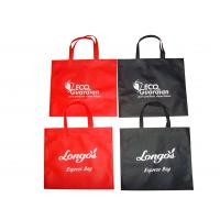 Buy cheap 80gsm Non Woven Cloth Shopping Bags with Silk Screen Printing from wholesalers