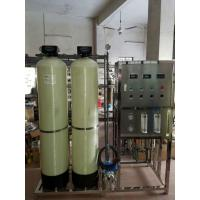 Buy cheap Tap water treatment plant with water filter machine price commercial use water purifier machine / ro plant from wholesalers