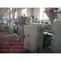 Buy cheap pe water supply pipe producing machine from wholesalers