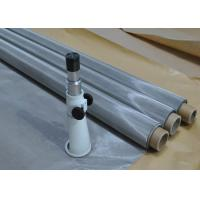 Buy cheap 100% Polyester 140 Micron Screen Stainless Steel Mesh Fabric High Air Permeability from wholesalers