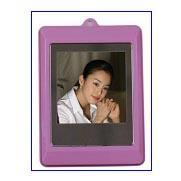 Buy cheap 1.5 Keychain Digital Photo Frame (MED-1050) from wholesalers