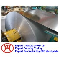 Wholesale Alloy 800 steel plate from china suppliers