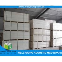 Buy cheap Magnesium Oxide Board (3-20mm mgo board) from wholesalers
