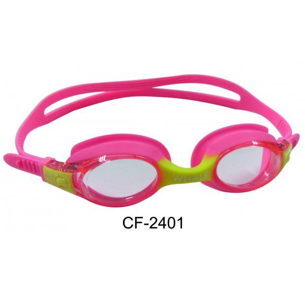 swimming pool goggles  swimming goggles