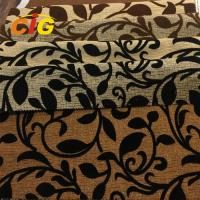 Wholesale 100% Polyester Crystal Yard Flocking Jacquard Sofa Upholstery Fabric 145CM width from china suppliers