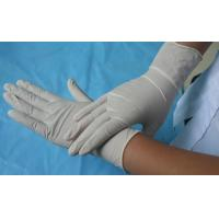 Buy cheap Sterile Nitrile White Medical Gloves , Disposable Medical Hand Gloves from wholesalers
