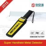 Buy cheap Handheld Folding Metal Detector Audible Alarm Vibration Detector from wholesalers