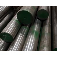 Buy cheap Hot Rolled Alloy Steel Bar For  Die Mould Annealed / Q+T Heat Treatment from wholesalers