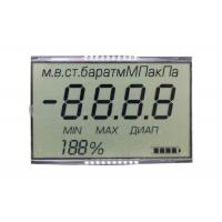 Buy cheap Digit TN LCD Display , Ultra Low Power LCD Display Module ISO9001 from wholesalers