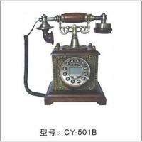 Buy cheap Antique Telephone with Multifunction(CY-501B) from wholesalers