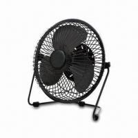 Buy cheap 6-inch Metal USB Mini Fan with 2-speed Control and PP Plastic Blade from wholesalers