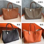 Buy cheap high quality 36cm women lychee leather bags handbags fashion brand designer handbags LR-P01 from wholesalers