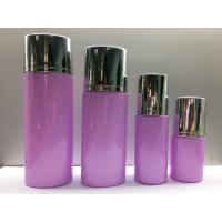 Buy cheap Recycled Glass Pump Bottles Cosmetic Container  Glass Cosmetic Packaging Lotion Bottles from wholesalers