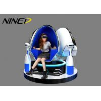 Buy cheap 9D VR Roller Coaster Simulator Game from wholesalers