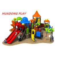 Buy cheap Animal Paradise Series Outdoor Playground Equipment Slide HD-H-DW003-19120 product