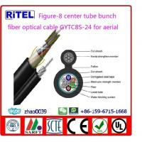 Buy cheap Figure-8 self-support central loose tube layer-stranded fiber optic cable GYTC8A, GYTC8S, GYTC8Y for outdoor aerial from wholesalers