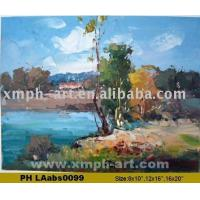 Buy cheap Picture(Gift,Home Decoration) from wholesalers