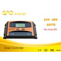 Buy cheap China original design60A pwm charge controller,pwm solar charge controller  48v24v auto from wholesalers