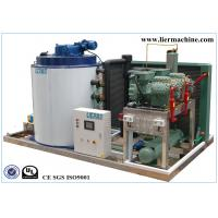 Buy cheap Professional Industrial Flake Ice Machine For R404A / R507 Refrigerant from wholesalers