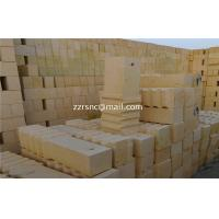 Buy cheap High Alumina Kiln Refractory Bricks Chamotte Anchor Brick LZ-75 LZ-48 from wholesalers