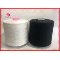 40 / 2 Garment Accessories Spun Polyester Yarn , Sewing Machine Thread For Clothes Manufactures