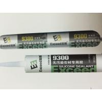 Wholesale Thixotropy Stone Silicone Sealant Weatherproof Pollution Free from china suppliers