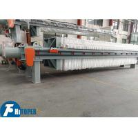 Buy cheap Textile Industry Chamber Filter Press For Wastewater Treatment heavy duty from wholesalers