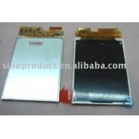 Wholesale www.sinoproduct.net : ke970 lcd display from china suppliers