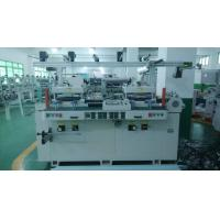 Buy cheap Adhesive Label And Film Hot Stamping Embossing Die Cutting Machine from wholesalers