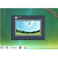Buy cheap RS485 / RS422 / RS232 LCD HMI for Industrial Automation , POWTECH PT-43CT from wholesalers