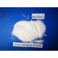 Buy cheap Vegetable fruit Preservative Sodium Sulfite white powder Food Grade SSA 24 Months Shelf Life from wholesalers