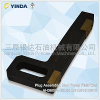 Buy cheap Plug Assembly Mud Pump Fluid End AH36001-05.22 AH1301010518 Changable Copper product