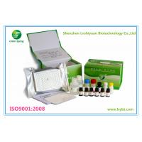 Buy cheap LSY-10048 Metronidazole ELISA kit 0.1ppb from wholesalers