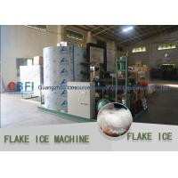 Buy cheap Market Cooling Fish / Vegetable Flake Ice Making Machine Fresh Ice Bitzer Compressor from wholesalers